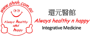 Always Healthy n Happy logo 2020